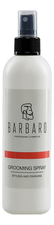 Barbaro Спрей для укладки волос Grooming Spray Styling And Finishing 200мл