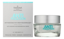 Farmona Ночной восстанавливающий крем для лица Anti Pollution Anti-Oxidising And Regenerating Cream Night 50мл