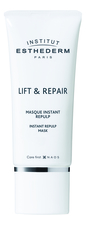 Institut Esthederm Лифтинговая маска для лица Lift & Repair Instant Repulp Mask 50мл