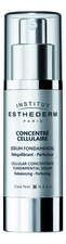 Institut Esthederm Сыворотка для лица Cellular Concentrate Fundamental Serum 30мл