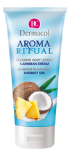 Dermacol Лосьон для тела Aroma Ritual Relaxing Body Lotion Caribbean Dream 200мл (кокос и ананас)