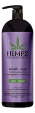 Hempz Кондиционер для волос Vanilla Plum Herbal Moisturizing & Strengthening Conditioner 1000мл (ваниль и слива)