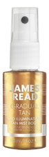James Read Спрей для тела Gradual Tan H2O Illuminating Body Mist