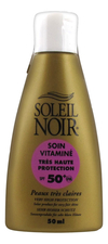 SOLEIL NOIR Солнцезащитный крем для лица Protections Solaires Soin Vitamine Tres Haute SPF50+ 50мл