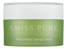 SWISS PURE Крем для лица Herbal Relief Tone-Up Cream 30мл