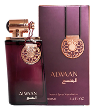 Al Attaar Alwaan Purple