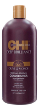 CHI Кондиционер для волос Deep Brilliance Optimum Moisture Conditioner