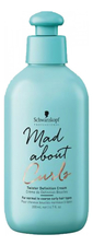 Schwarzkopf Professional Крем для волос Mad About Curls Twister Definition Cream 200мл