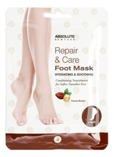 ABSOLUTE New York Маска-носочки для ног Repair & Care Foot Mask Nourishing & Soothing Cocoa Butter