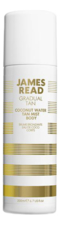 James Read Кокосовая вода-спрей с эффектом загара Gradual Tan Coconut Water Mist Body 200мл