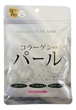 Japan Gals Маска для лица с экстрактом жемчуга Natural Pearl Mask