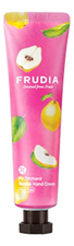 Frudia Крем для рук c экстрактом айвы Squeeze Therapy My Orchard Quince Hand Cream 30г