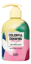 Etude House Лосьон для рук Colorful Drawing Soft Hand Lotion 250мл