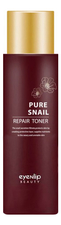 Eyenlip Тонер для лица с муцином улитки Pure Snail Repair Toner 150мл