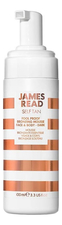 James Read Бронзирующий мусс для лица и тела Fool Proof Bronzing Mousse Face & Body Dark 100мл