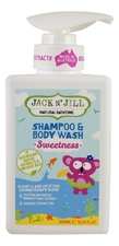 Jack N' Jill Шампунь и гель для душа Natural Bath Time Sweetness Shampoo & Body Wash 300мл (сладкий)