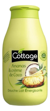 Cottage Гель для душа Moisturizing Shower Gel Pineapple And Coconut Cream 250мл