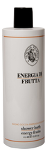 Hortus Fratris Гель для душа Energia Di Frutta Shower Bath 400мл