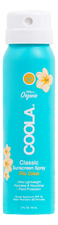 COOLA Suncare Солнцезащитный спрей для тела Body Sunscreen Spray Pina Colada SPF30