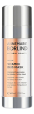 Annemarie Borlind Маска для усталой и тусклой кожи лица Beauty Masks Vitamin Duo 40мл