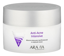 Aravia Маска-уход для лица Professional Anti-Acne Intensive Stage 3 150мл