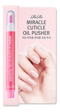 RiRe Карандаш для ухода за кутикулой с маслом Miracle Cuticle Oil Pusher 1,5г