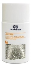 CU Skin Флюид-эссенция для проблемной кожи лица Clean-Up Av Free Purifying Solution 30мл