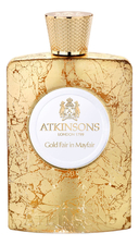 Atkinsons Gold Fair In Mayfair