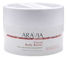 Aravia Масло для тела восстанавливающее Organic Cocoa Body Butter 150мл