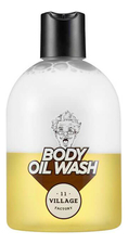 Village 11 Factory Гель-масло для душа Relax-Day Body Oil Wash 300мл