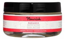 Nourish Крем-масло для тела Radiance Phyto Active Body Butter 150мл