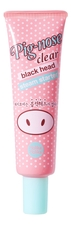 Holika Holika Термо-гель для очистки пор Pig-nose Clear Black Head Steam Starter 30мл