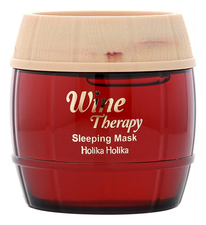 Holika Holika Ночная винная маска-желе для лица Wine Therapy Sleeping Mask Red Wine 120мл (красное вино)