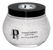 Diptyque Smoothing Body Polish 200мл