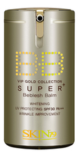 SKIN79 BB крем Super Plus Beblesh Balm SPF30 PA++ 40г (золотой)