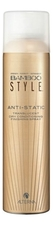 Alterna Антистатический сухой спрей Bamboo Style Anti-Static Translucent Dry Conditioning Spray 170мл