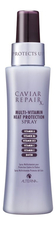 Alterna Мультивитаминный спрей с термозащитой Caviar Repair Rx Multi-Vitamin Heat Protection Spray 125мл