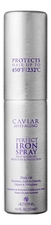 Alterna Термозащитный спрей Caviar Anti-Aging Perfect Iron Spray 122мл