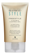 Alterna Гель подвижной фиксации Bamboo Style Freestyle Flexible Control Gel 125мл