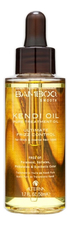 Alterna Натуральное масло Bamboo Smooth Kendi Pure Treatment Oil 50мл