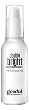 Club Clio Сыворотка для лица Goodal Double Bright Intense Serum 50мл