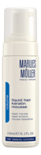 Marlies Moller Мусс восстанавливающий структуру волос Volume Liquid Hair Keratin Mousse 150мл