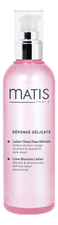 Matis Лосьон для тела из цветов липы Lime Blossom Lotion 200мл