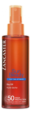 Lancaster Шелковистое масло быстрый загар Dry Oil Fast Tan Optimizer SPF50 150мл