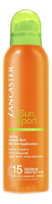 Lancaster Солнцезащитный спрей для тела Sun Sport Invisible Mist Wet Skin Application SPF15 200мл