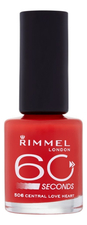 Rimmel Лак для ногтей 60 Seconds 8мл