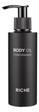 RICHE Масло для тела Body Oil Pomegranate 150мл