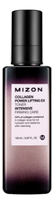 Mizon Тонер для лица 54% Collagen Power Lifting EX Toner 150мл