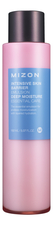 Mizon Эмульсия для лица Intensive Skin Barrier Emulsion 150мл