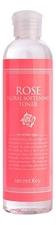 Secret Key Тонер для лица с экстрактом розы Rose Floral Softening Toner 248мл